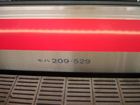 209系500番台 (京葉線) 1.jpg