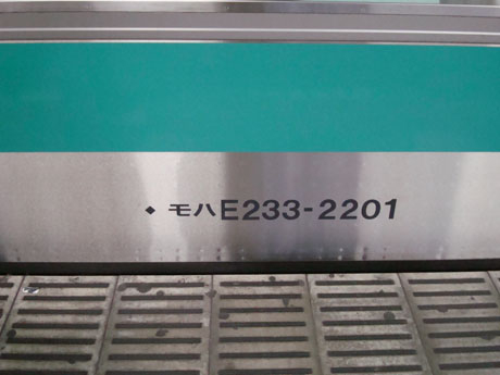 E233-2000(2).jpg