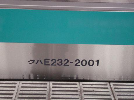 E233-2000(6).jpg