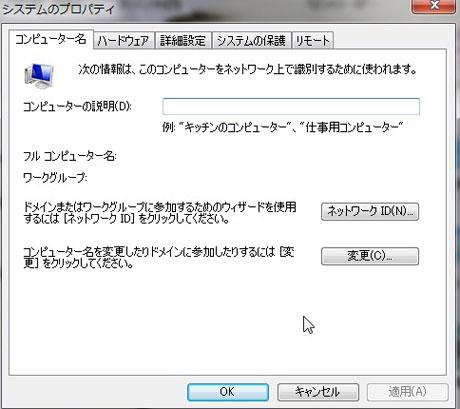 システムの復元(4).jpg