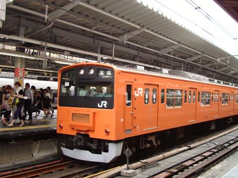 中央線快速列車201系.jpg