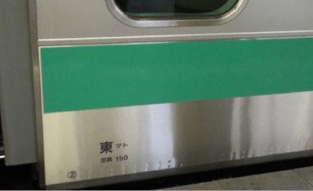 東マト.jpg