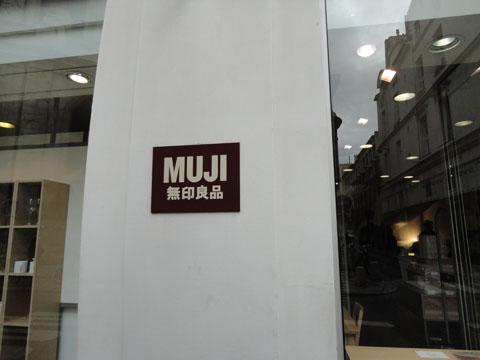 MUJI(2).jpg