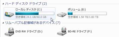 SSD+HDD2TB構造.jpg