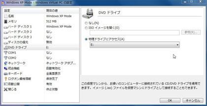 Windows XP Mode 11.jpg