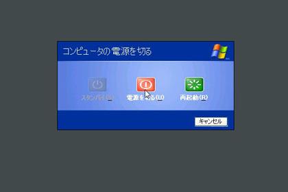 Windows XP Mode 12.jpg