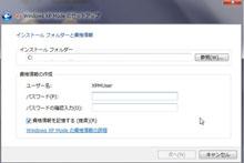 Windows XP Mode 2.jpg