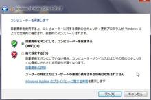 Windows XP Mode 3.jpg