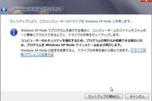 Windows XP Mode 4.jpg