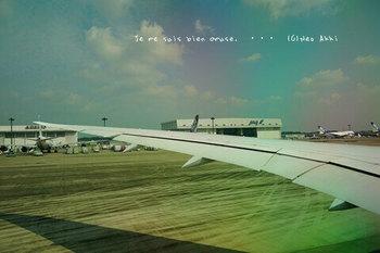そしてシャルル・ド・ゴール空港まで(1).jpg