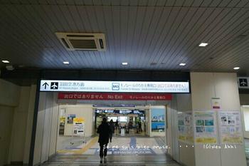 マイルで行く京都旅 Next 2020(1).jpg