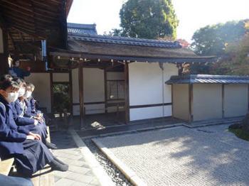 マイルで行く京都旅Next 2020(番1).jpg