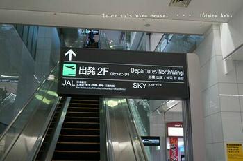 マイルで行く京都旅Next 2020(10).jpg