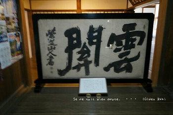マイルで行く京都旅Next 2020(115).jpg
