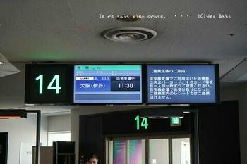 マイルで行く京都旅Next 2020(12).jpg