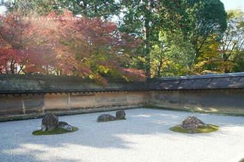 マイルで行く京都旅Next 2020(120).jpg