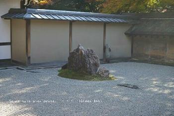 マイルで行く京都旅Next 2020(122).jpg