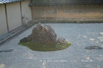 マイルで行く京都旅Next 2020(125).jpg