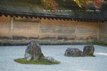 マイルで行く京都旅Next 2020(127).jpg