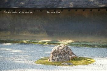 マイルで行く京都旅Next 2020(128).jpg