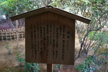 マイルで行く京都旅Next 2020(130).jpg
