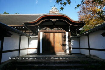 マイルで行く京都旅Next 2020(133).jpg