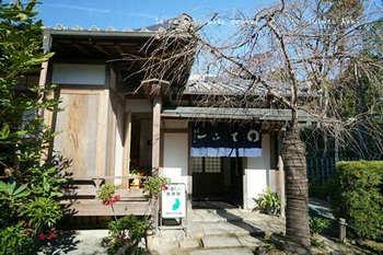 マイルで行く京都旅Next 2020(141).jpg