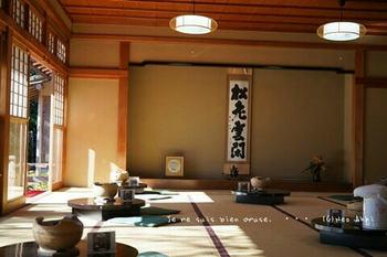 マイルで行く京都旅Next 2020(145).jpg