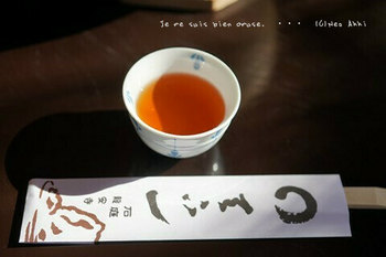 マイルで行く京都旅Next 2020(148).jpg