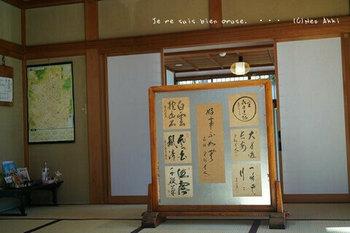 マイルで行く京都旅Next 2020(153).jpg