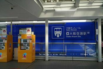 マイルで行く京都旅Next 2020(18).jpg