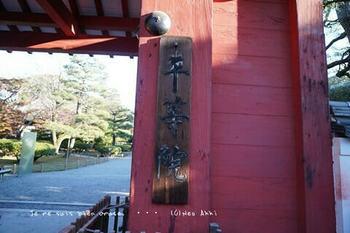 マイルで行く京都旅Next 2020(189).jpg