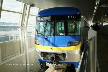 マイルで行く京都旅Next 2020(19).jpg
