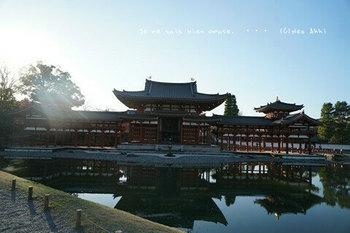 マイルで行く京都旅Next 2020(191).jpg
