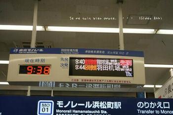 マイルで行く京都旅Next 2020(2).jpg