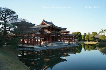 マイルで行く京都旅Next 2020(200).jpg