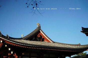 マイルで行く京都旅Next 2020(204).jpg