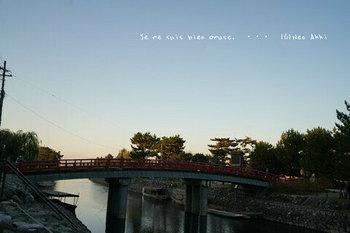 マイルで行く京都旅Next 2020(215).jpg