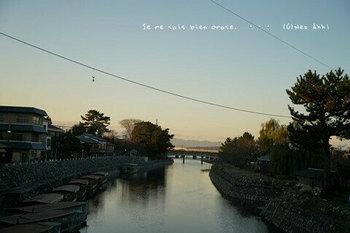 マイルで行く京都旅Next 2020(216).jpg