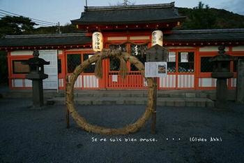 マイルで行く京都旅Next 2020(225).jpg