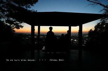 マイルで行く京都旅Next 2020(228).jpg