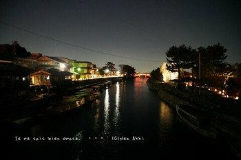 マイルで行く京都旅Next 2020(230).jpg