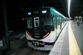 マイルで行く京都旅Next 2020(233).jpg