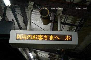 マイルで行く京都旅Next 2020(235).jpg