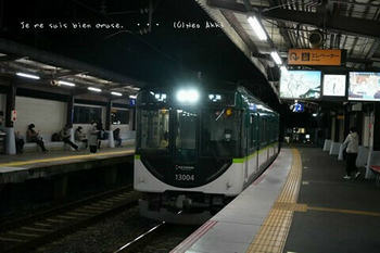 マイルで行く京都旅Next 2020(243).jpg