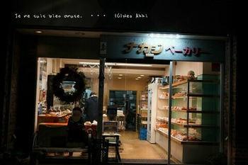 マイルで行く京都旅Next 2020(249).jpg
