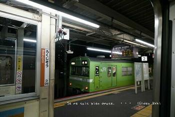 マイルで行く京都旅Next 2020(253).jpg