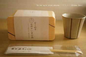 マイルで行く京都旅Next 2020(257).jpg