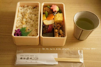 マイルで行く京都旅Next 2020(258).jpg