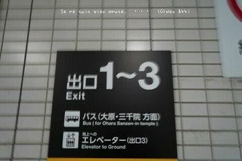 マイルで行く京都旅Next 2020(266).jpg